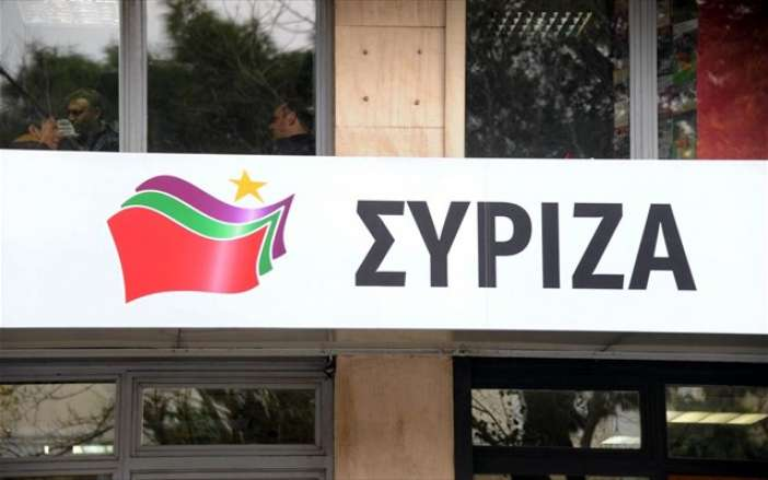 Αποτέλεσμα εικόνας για ΣΥΡΙΖΑ: Δεν έχει τελειωμό η «αριστεία» της ΝΔ