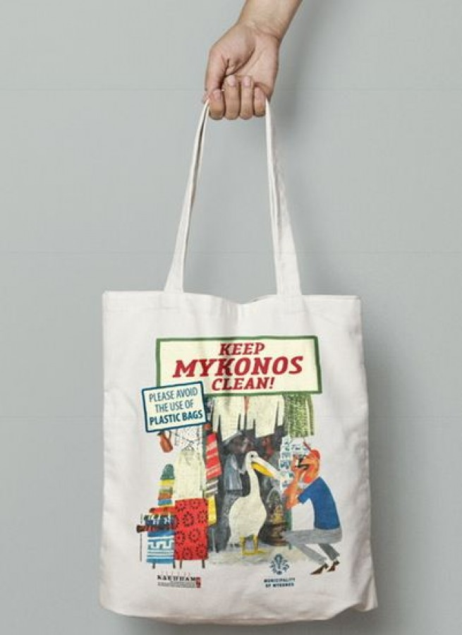 e44261328073 Η Μύκονος λέει όχι στο πλαστικό – Δωρεάν πάνινες τσάντες στους δημότες